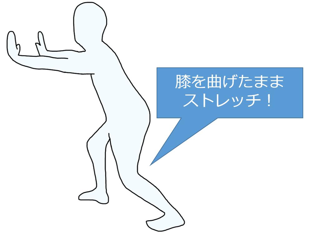 立位でのヒラメ筋ストレッチ